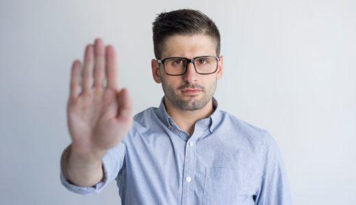 【セックスレス】夫が拒否する場合の改善策やその原因とは