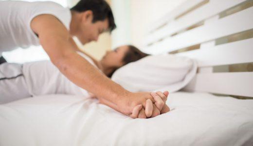 セックスレスの話し合いは事前準備が明暗を分ける?円満解決への道