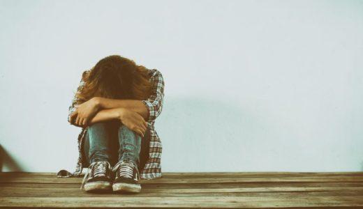 産後うつ病に罹ったママの子育て体験談(Fさんの体験談)